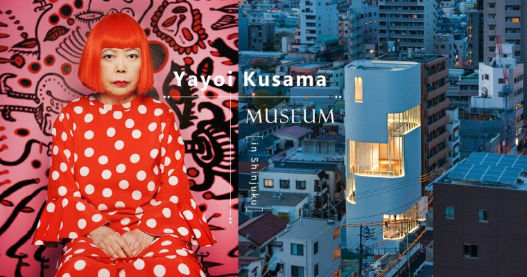 Apre a Tokyo il Museo di Yayoi Kusama
