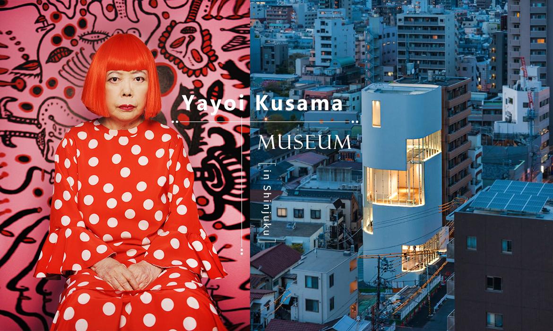 yayoi-museo