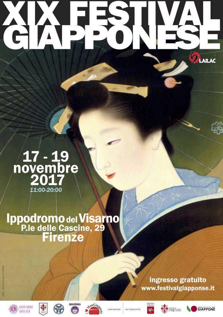 festival-giapponese-locandina