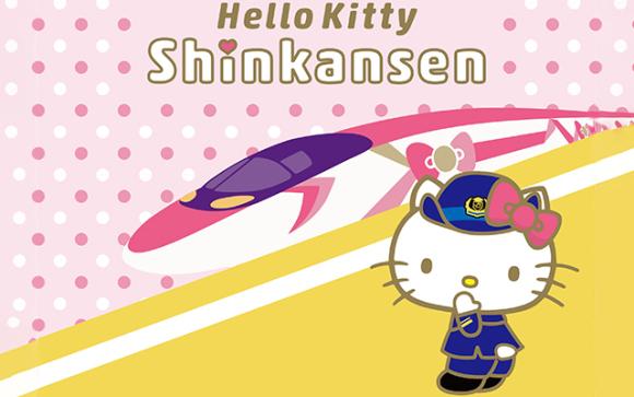 Hello Kitty Shinkansen : il treno più kawaii del Giappone