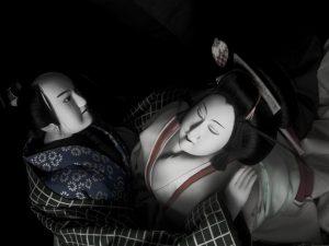 sonezaki lovers