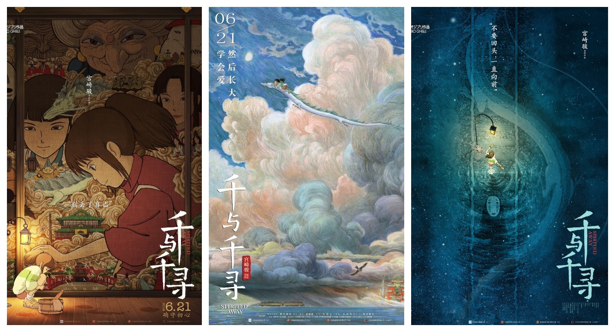 spirited away 3 posters