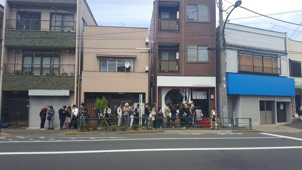 shitamachi tokyo koto ward
