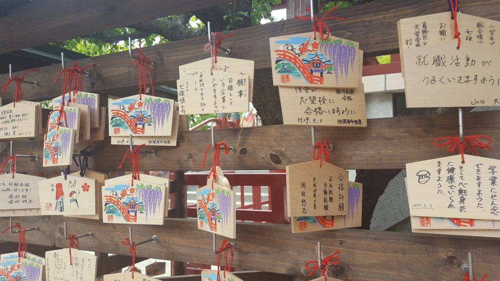 ema tavolette legno santuario shinto Kameido Tenjin Shrine