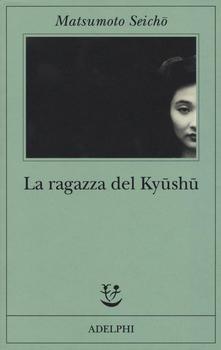 libro adelphi ragazza kyushu