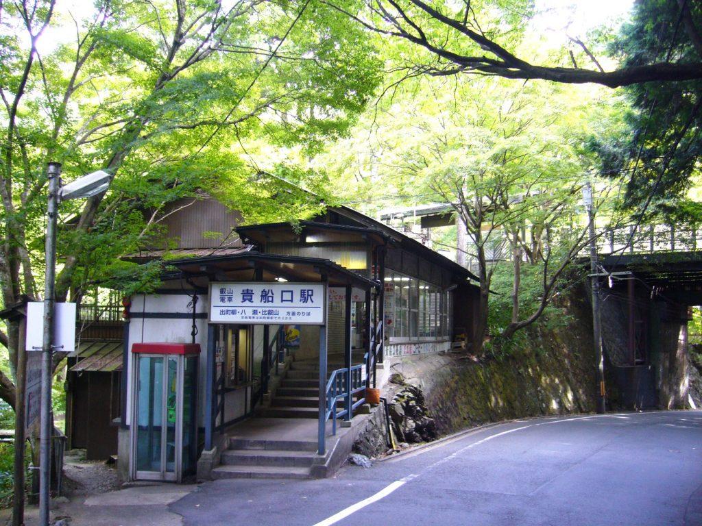 kibuneguchi station