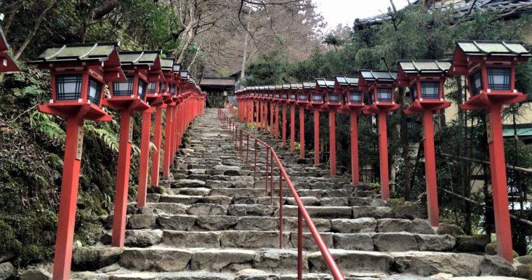 Kifune Shrine: un santuario tra le montagne a nord di Kyoto