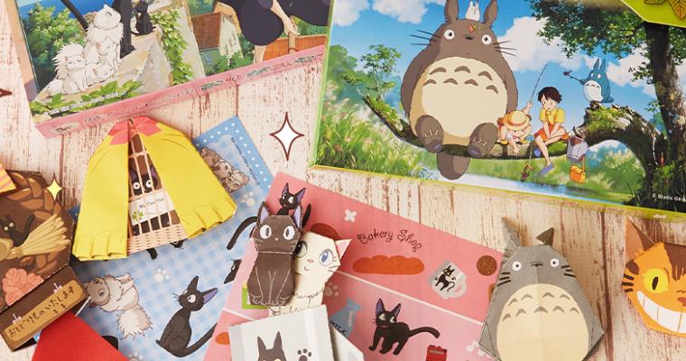 Origami super carini con i set dello Studio Ghibli!