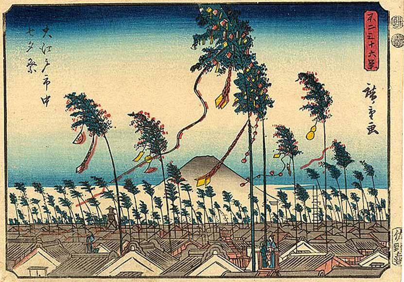 Hiroshige ukiyoe japan Tanabata