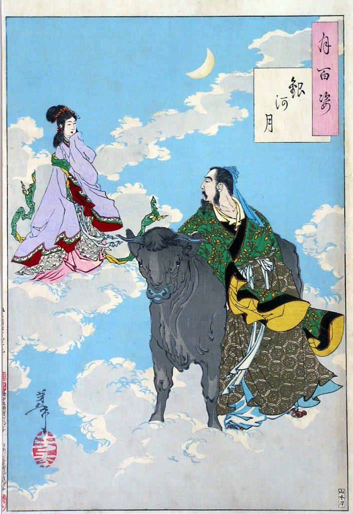 Tanabata Yoshitoshi Japan
