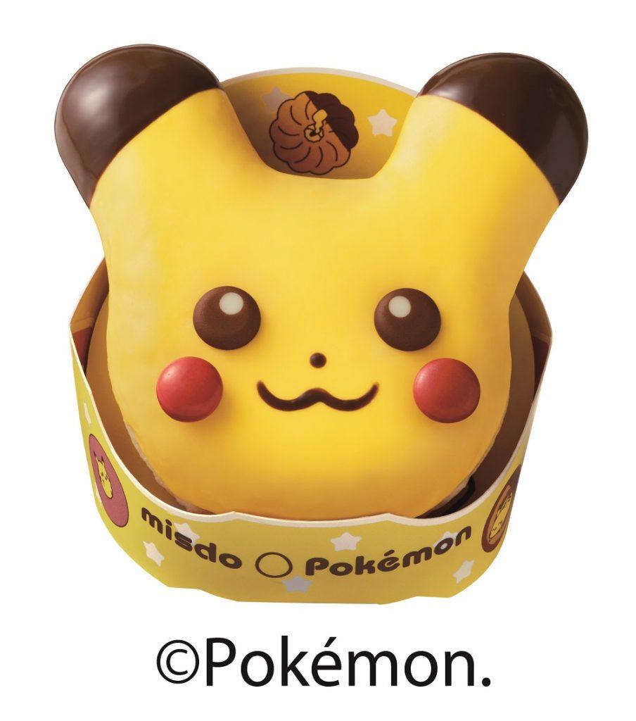 kawaii Pokémon Pikachu mr donut Natale 2020