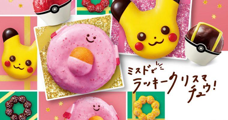 Zuccherate e super kawaii – Pokémon doughnuts per il Natale 2020