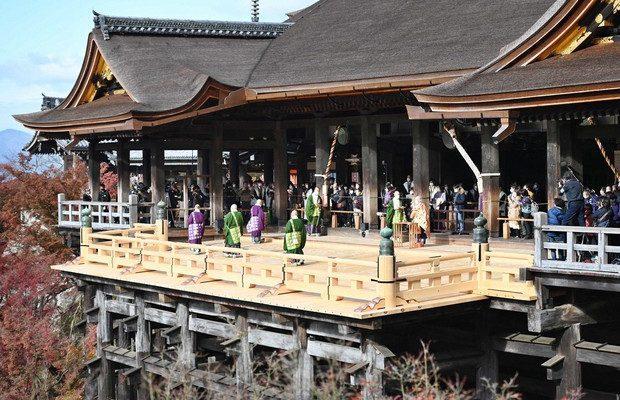 I lavori di ristrutturazione del Kyomizu-dera sono completati