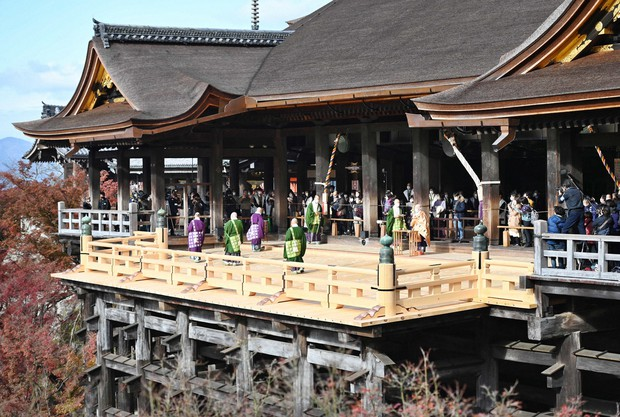 kyomizu dera temple buddhist ceremony