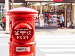 Japan Post mail