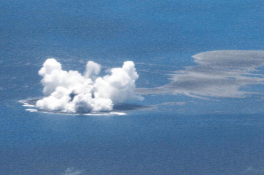 japanese island volcanic